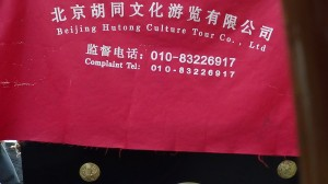 Rickshaw riders in China provide a complaint number for tourists in English
